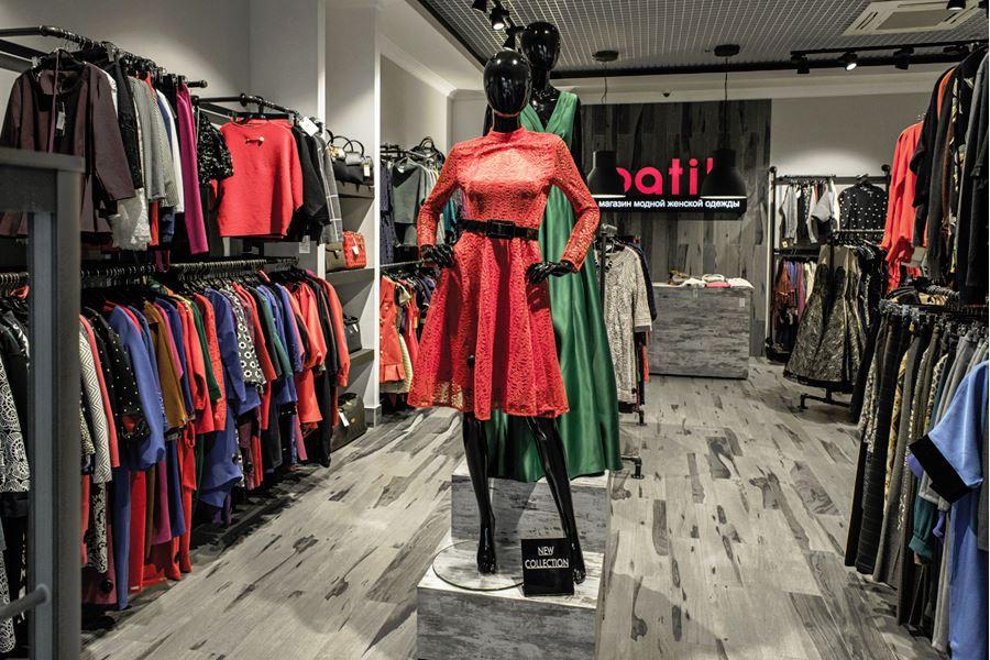 Магазин Модной Одежды 13