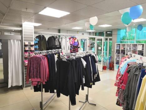 Дешевые Магазины Одежды В Уссурийске
